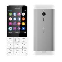 Nokia 230 DS SilverWhite