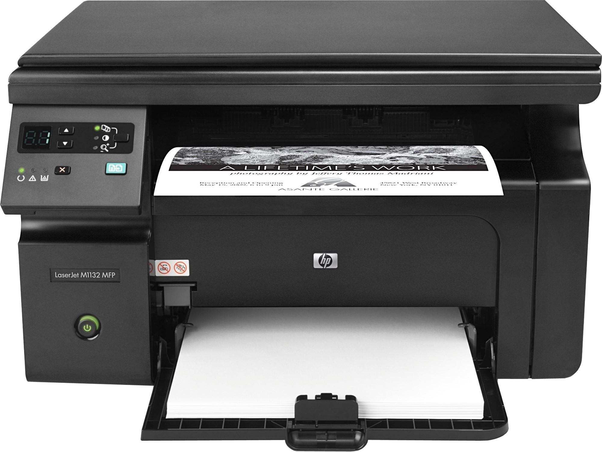 Czy i kiedy warto wybrać drukarkę wielofunkcyjną?