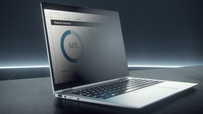 ale.pl - laptop HP Dragonfly chroni Cię przed ścipskimi spojrzeniami