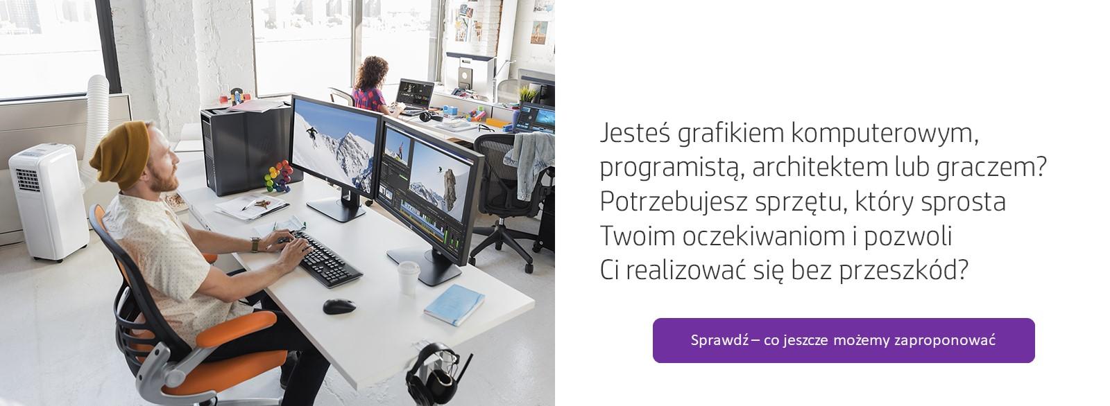 komputery do pracy - ale.pl